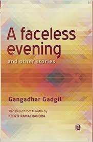 A Faceless Evening
