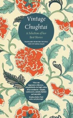 Vintage Chughtai - New