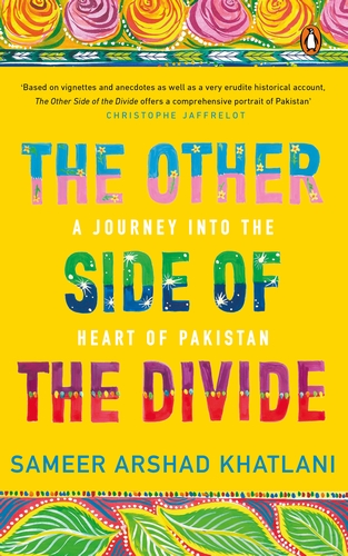 The other side of the divide cover
