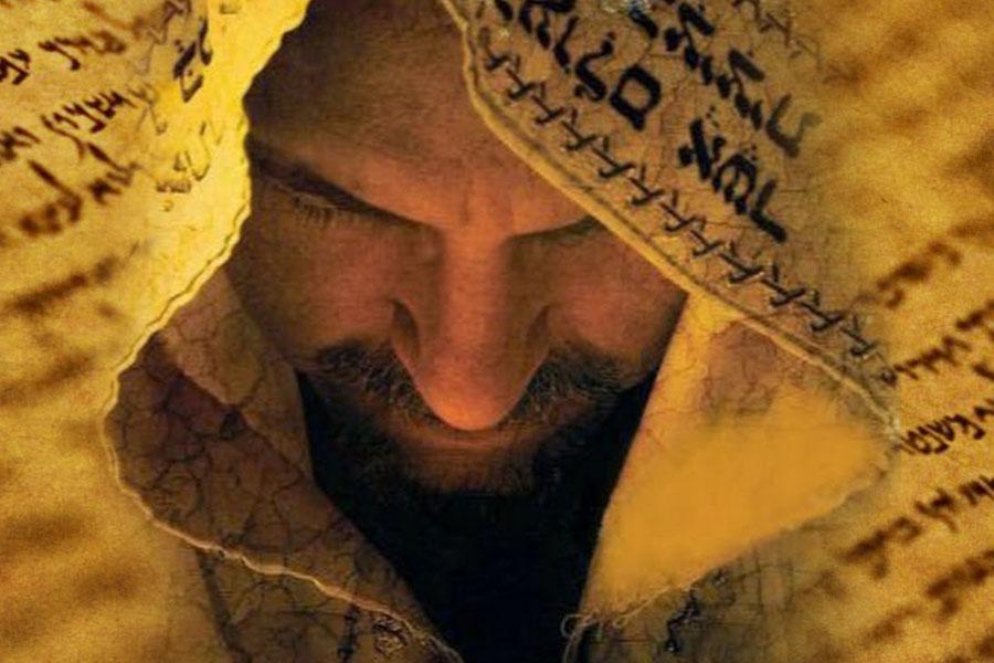 Yeshua: YAHWEH adalah Keselamatan