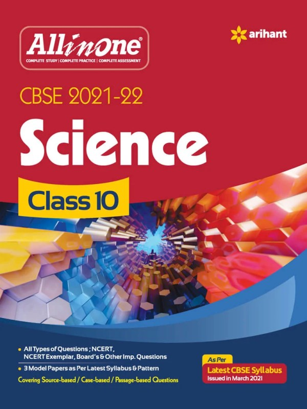 Arihant All In One Science Class-9 CBSE 21-22