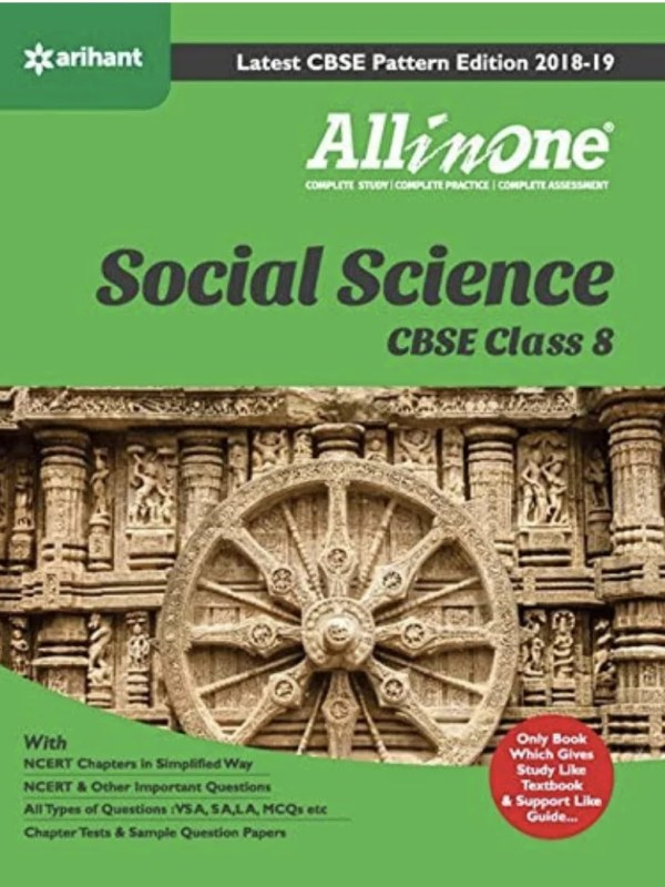CBSE Social Science Class 8th (All In One NCERT Based)