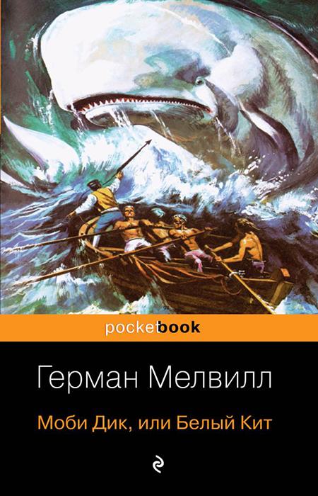 Книжный интернет-магазин kitabmarket. Книжный магазин с низкими ценами от 180 руб 📚. Купить книги📚. Доставка по всей России! 60
