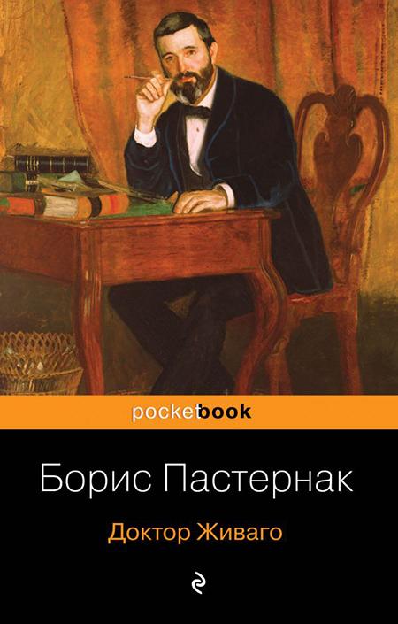 Книжный интернет-магазин kitabmarket. Книжный магазин с низкими ценами от 180 руб 📚. Купить книги📚. Доставка по всей России! 73