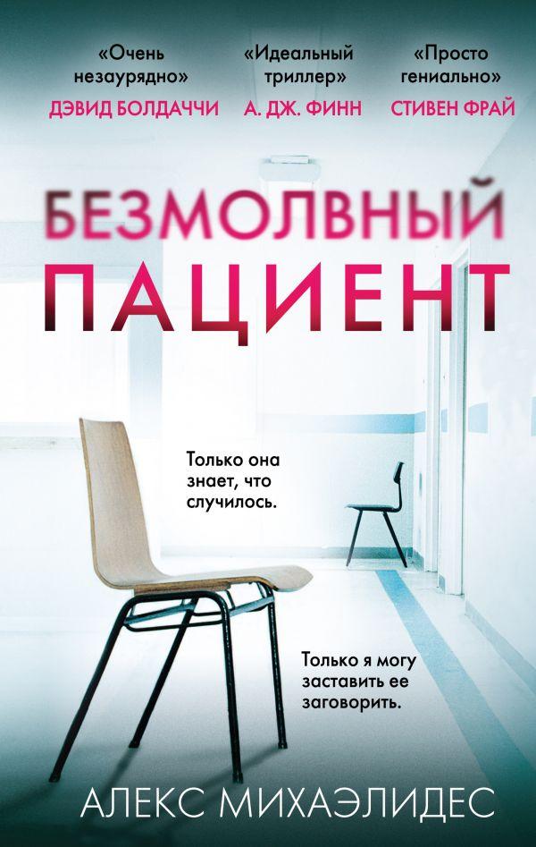 Книжный интернет-магазин kitabmarket. Книжный магазин с низкими ценами от 180 руб 📚. Купить книги📚. Доставка по всей России! 63