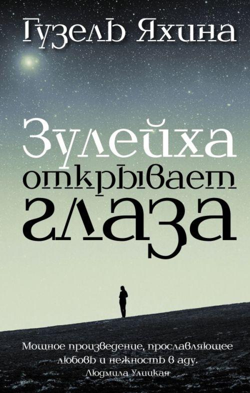 Книжный интернет-магазин kitabmarket. Книжный магазин с низкими ценами от 180 руб 📚. Купить книги📚. Доставка по всей России! 98