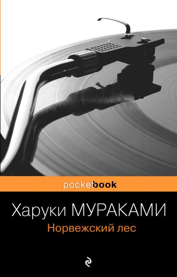 Книжный интернет-магазин kitabmarket. Книжный магазин с низкими ценами от 180 руб 📚. Купить книги📚. Доставка по всей России! 52