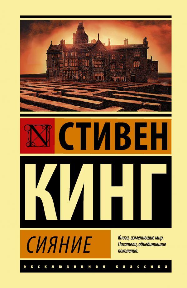 Книжный интернет-магазин kitabmarket. Книжный магазин с низкими ценами от 180 руб 📚. Купить книги📚. Доставка по всей России! 100