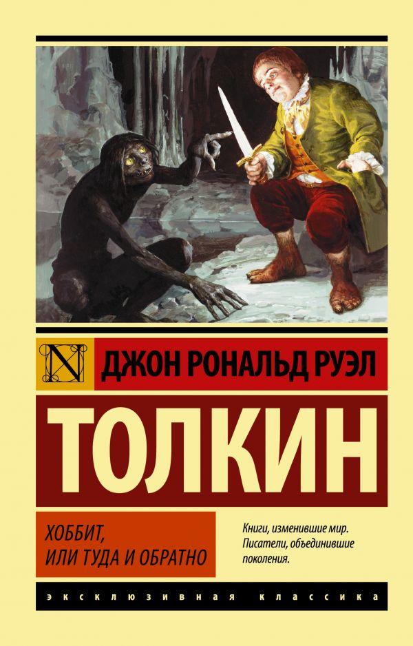 Книжный интернет-магазин kitabmarket. Книжный магазин с низкими ценами от 180 руб 📚. Купить книги📚. Доставка по всей России! 50