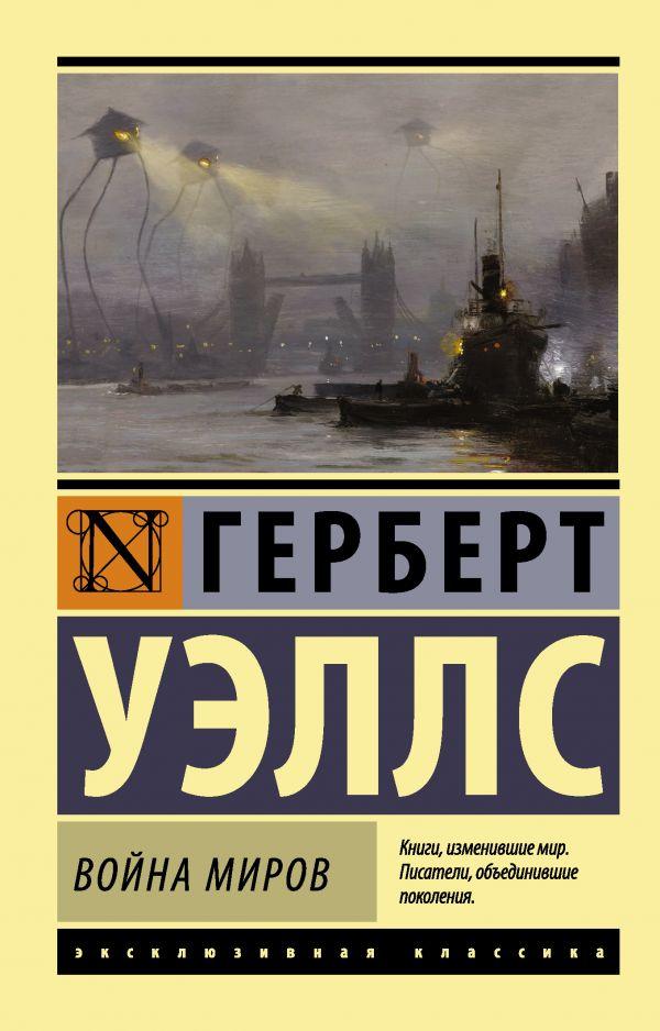 Книжный интернет-магазин kitabmarket. Книжный магазин с низкими ценами от 180 руб 📚. Купить книги📚. Доставка по всей России! 95
