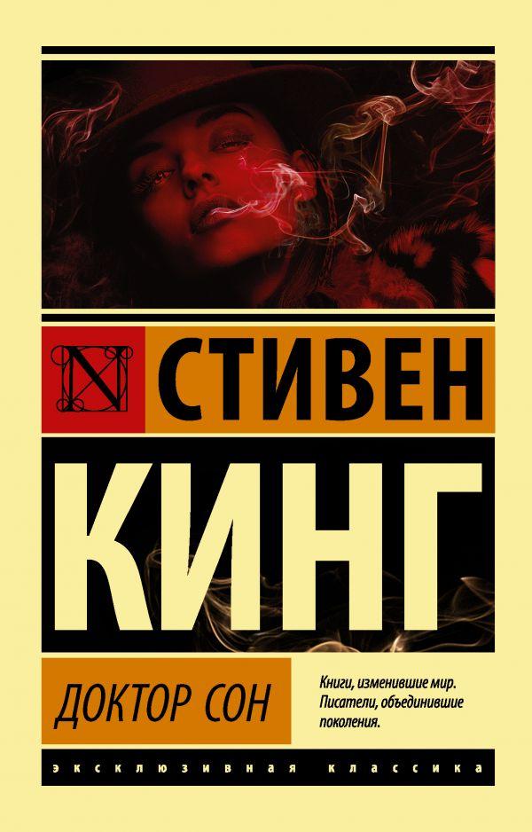Книжный интернет-магазин kitabmarket. Книжный магазин с низкими ценами от 180 руб 📚. Купить книги📚. Доставка по всей России! 64