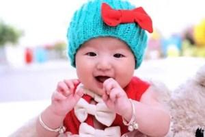 Nama Bayi Ukraina