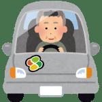 安全サポートカー