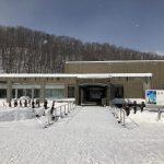 冬の札幌芸術の森美術館体験ビュッフェが美味しかった!近隣に芸術施設があるのも札幌の魅力ですね