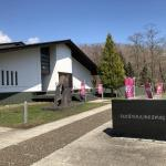 北海道の歴史観光!幕末の北海道(蝦夷地)を警備した場所・白老仙台藩陣屋跡に行ってきました