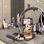 札幌時計台ビルの飲食店!ランチにも便利です