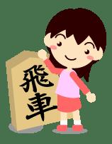 child_syougi01_b_01