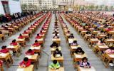 Китайский начинающий курс