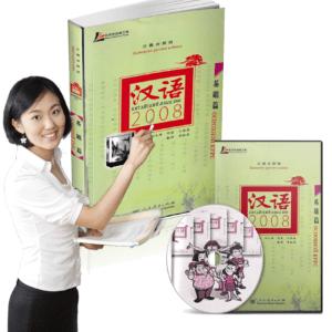 Практический аудиокурс китайского яз