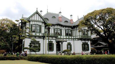 森と静寂の迎賓館【旧松本家住宅】 (洋館編)
