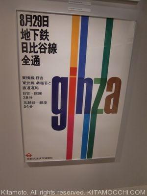 20100112_491323