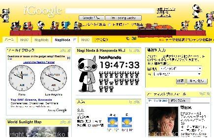 20080316_130157
