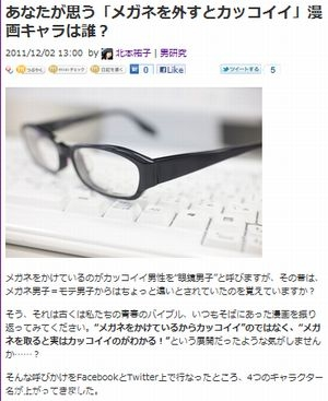 20111203_979811