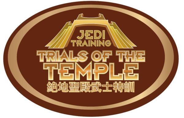JTTTT logo 1of1