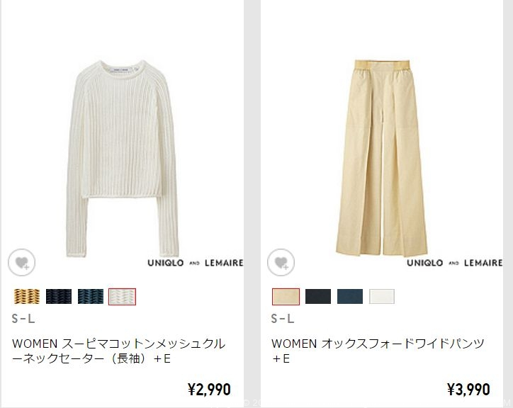 uniqloandlemaire2