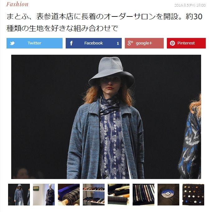 fashionheadline_matohu