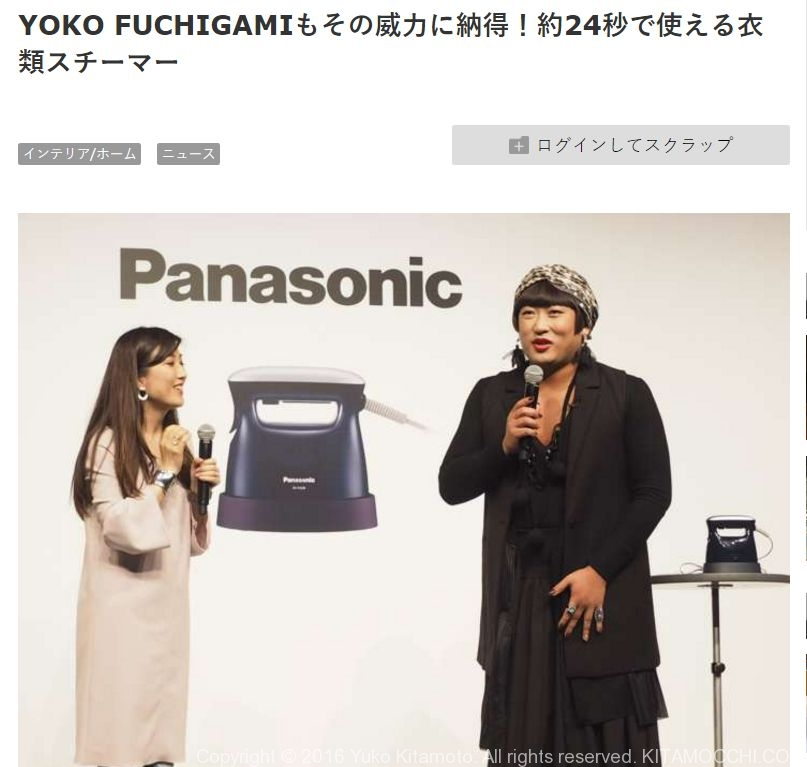 GP1703_panasonicyokofuchigami
