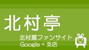 googleplus_cover