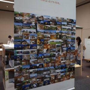 第10回松本安曇野住宅建築展