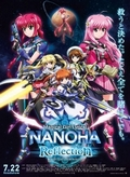 Magical Girl Lyrical Nanoha Reflection