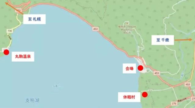 支笏湖お勧め温泉MAP