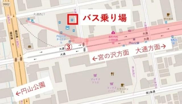 円山公園駅バスターミナル