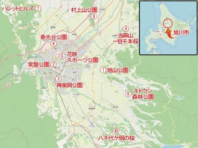 【旭川市近郊】桜の名所10選 相関マップ