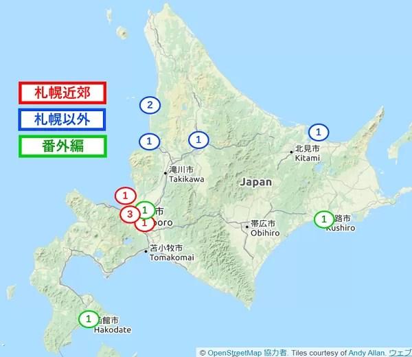 北海道海鮮丼マップ