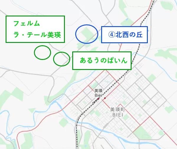 北西の丘 マップ