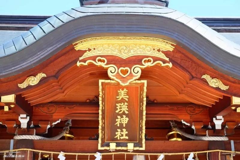 美瑛神社の隠れハート