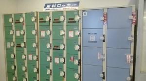 東武博物館 ロッカー