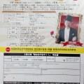 青島広志のコンサートinシアター1010