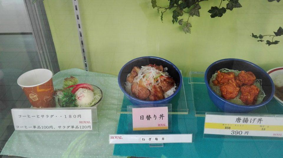 電機大学 千住キャンパス 学食 通常メニュー2