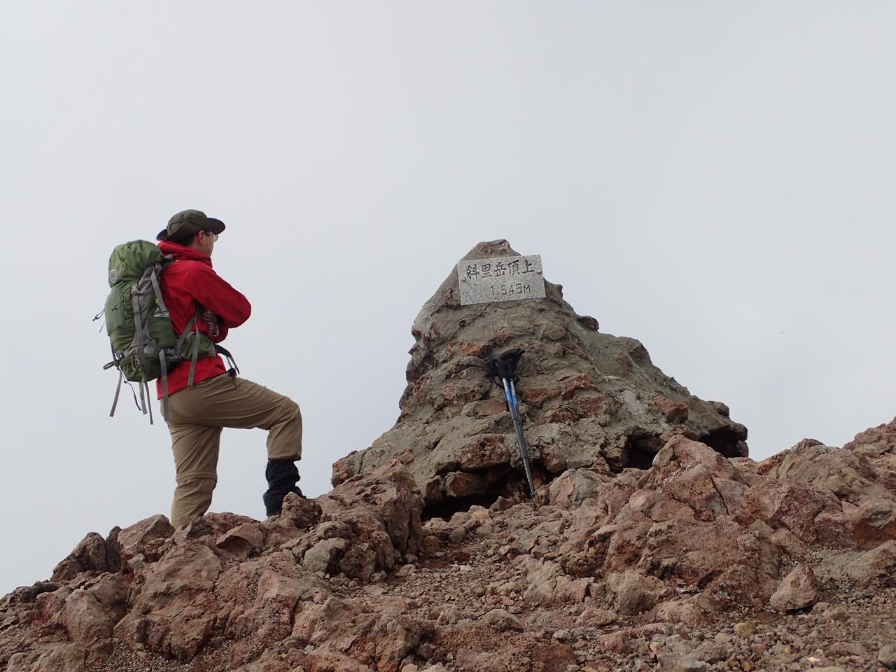 斜里岳登山