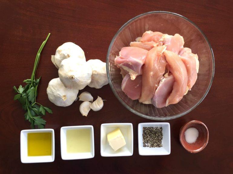 KitchAnnette 40 Garlic Chick Ingredients