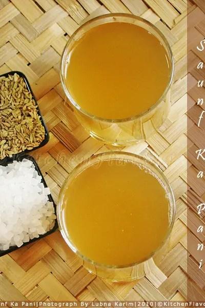 Saunf ka Sharbat   Variyali Sharbat   Fennel Seeds Drink
