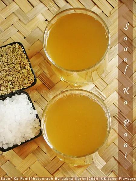 Saunf Ka Pani/ Fennel Seed Water