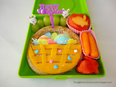 Bento Bunny Basket Lunch