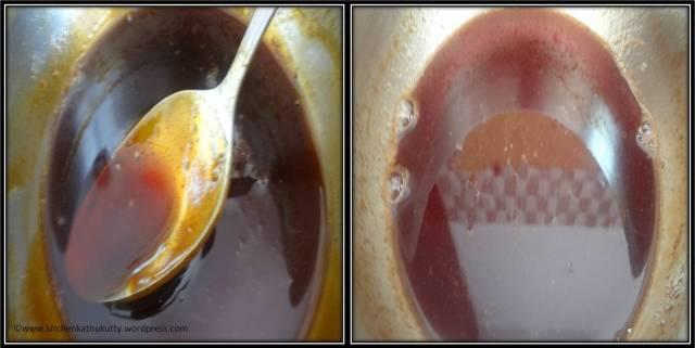 making home made dates syrup7.jpg