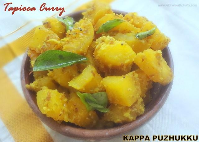 kappa curry